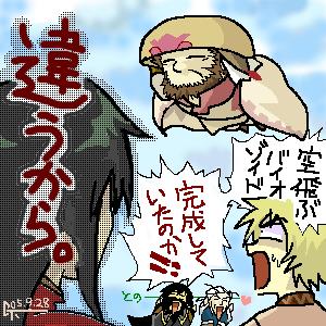 茶化子さんの「出来たらイイね」