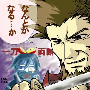 茶化子さんの「初心に還る」