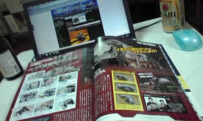 RC magazineのラジコンモルガ