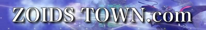 ZOIDS TOWN(ゾイドタウン)
