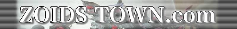 2009年03月 アーカイブ:ZOIDS TOWN(ゾイドタウン)